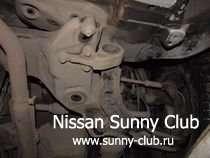 Замена сайлентблока на Nissan Bluebird Sylphy