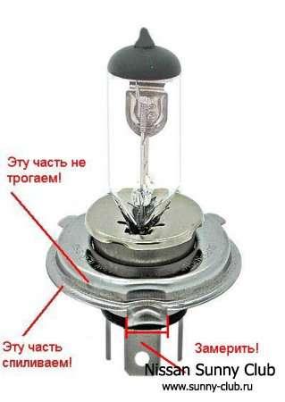 Замена лампы фары