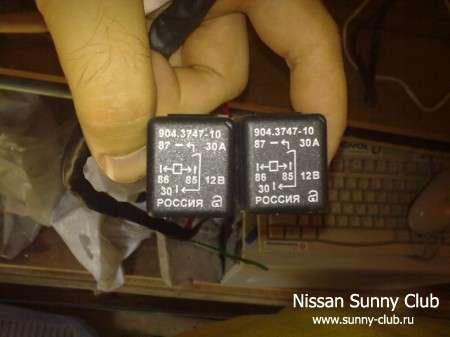 Подключение противотуманных фар (замена 6-ти контактного реле на 4х контактное)